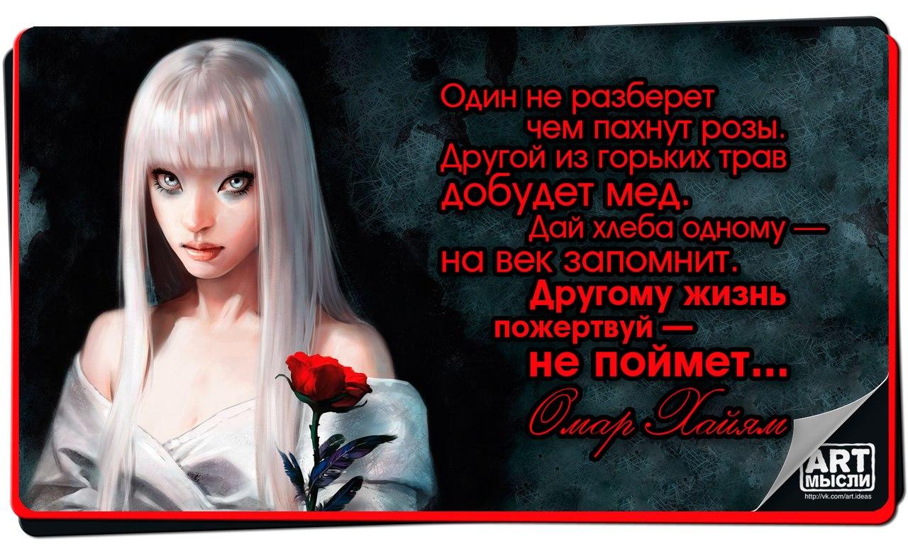 http://cs306814.vk.me/v306814677/e4a/xvMUgJl2yG8.jpg
