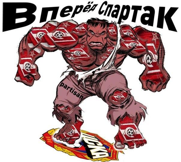 Найти новости в оренбургской области