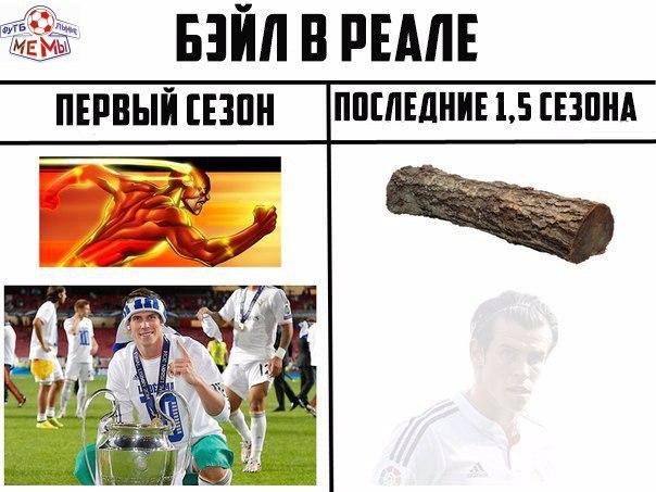 Мемы хабиб 7