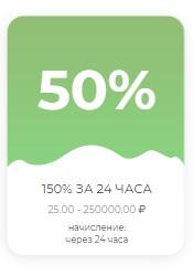 Gq-world - 50% за 24 часа