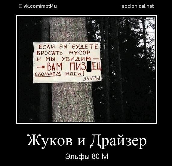 http://cs322817.vk.me/v322817365/9520/I7JnyKQZrBE.jpg