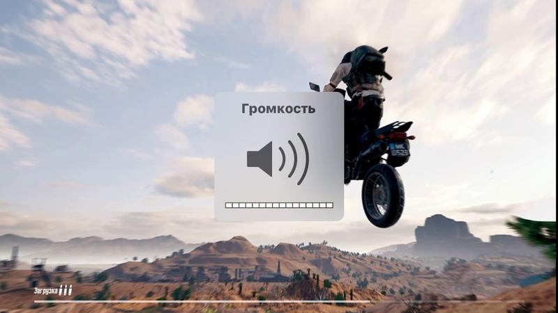 Обзор На Игру PUBG Mobile