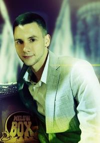 Meloman Melowbox