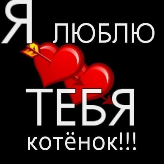 я тобою кохаю: