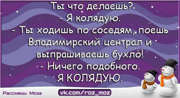 https://pp.vk.me/c7003/v7003820/1590d/x2ESwPqofmI.jpg