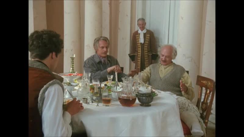 Скажи мне, что ты пьёшь, и я скажу - кто ты! (Барышня-крестьянка, 1995)