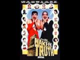 Голая правда / The Naked Truth. 1992. MVO. VHS