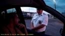 ГИБДД - Лживый полицейский в должности командира роты ДПС