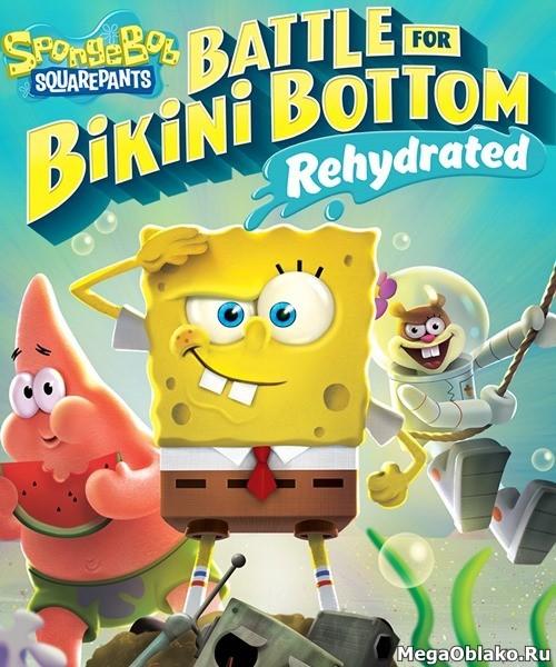 Spongebob SquarePants: Battle for Bikini Bottom - Rehydrated (2020/RUS/ENG/MULTi/RePack от xatab)
