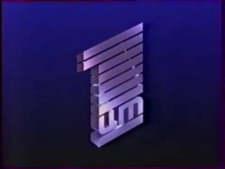 (staroetv.su) Основная заставка (ЦТ, март-декабрь 1991) Почти полная версия