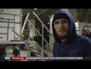UFC 223 Embedded. Vlog Series. Episode 5