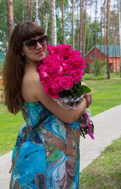 Александра Некрасова, 6 июня , Ульяновск, id1440439