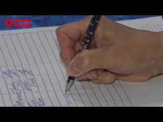 Nota bene приговор за фальшивые выборы и антинародный закон