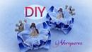 Резинки Принцессы для самых очаровательных модниц, Канзаши /DIY Princess Erasers