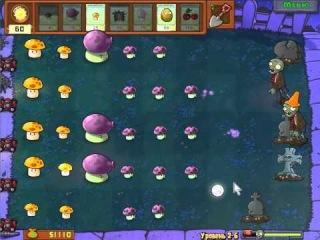Plants vs. Zombies: Прохождение Уровеня 2-6 c Жирным Задротом [Night]