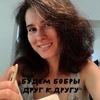 Ekaterina Schepetova