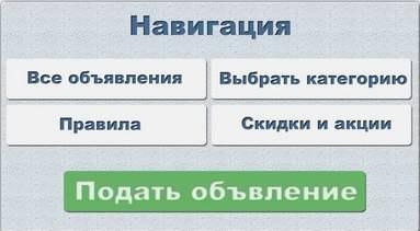 газета городок знакомства в вологде