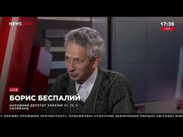 Беспалый конечная цель выборов на Донбассе — это крымский сценарий 11.11.18