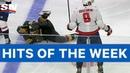 Лучшие силовые приемы 10-й недели сезона НХЛ 2018/19