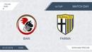 AFL18. Italy. Serie B. Day 4. Bari - Parma
