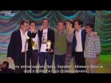 Rus Subs Виноваты звезды   Лучший фильм года  MTV Movie Awards