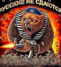 Валера Ефремов, 31 декабря 1979, Нижний Новгород, id138041051