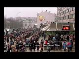 Виды Москвы в 90е и в наши дни