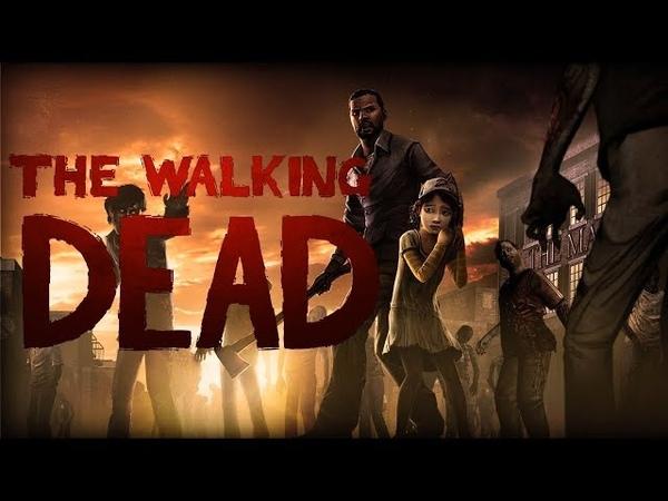 The Walking Dead / Fan Trailer (ENG, RUS SUBS)