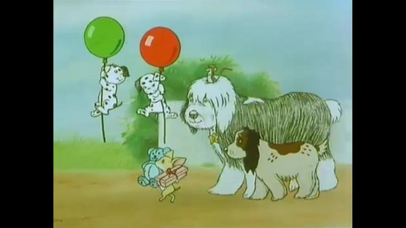 Barney Gets Into Mischief UK VHS (1989) (Полный сборник)