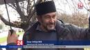 Правда, перевёрнутая с ног на голову. Кто пришёл поддержать украинских моряков под стены суда?