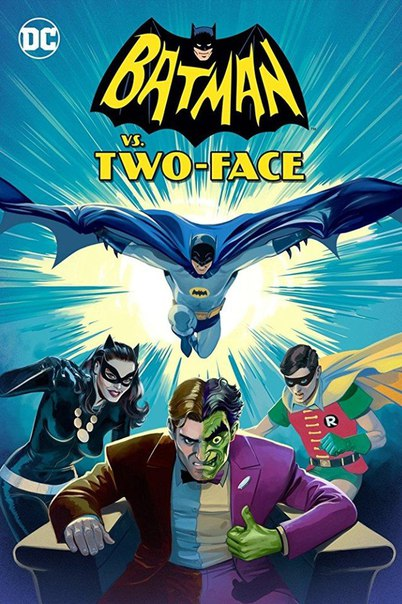 Бэтмен против Двуликого (2017) НОВИНКА ????