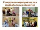Презентация социального проекта Фонда СНиРГО РАДОСТЬ ПОКРОВА и Пси проект г Липецк