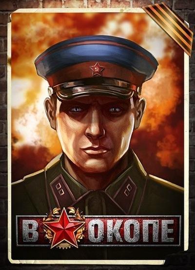 Сергей Котов, 5 марта , Москва, id144661866