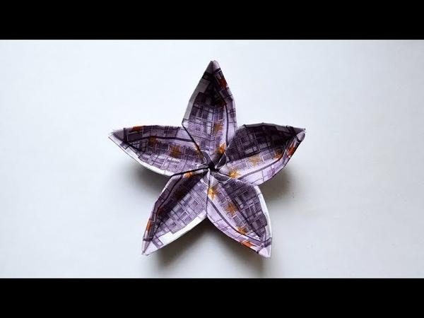 How to make a FLOWER SAKURA ORIGAMI out of euro bills Tutorial DIY