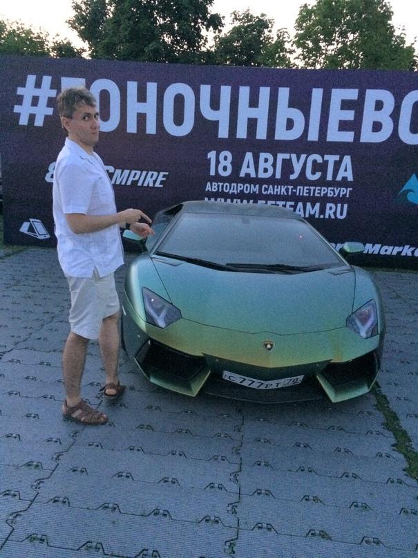 Иван Ерёмин   Санкт-Петербург