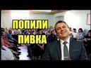 ЛНР отжимает у собственника пивзавод в Ровеньках. Коллектив обратился к Путину