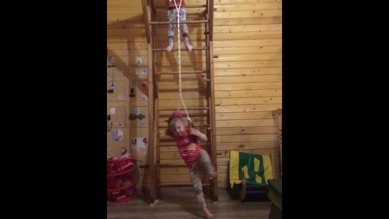 Спорткомплекс для деток с ограниченными возможностями