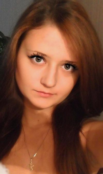 Маша Шарабарина, 24 апреля 1995, Владивосток, id223490374