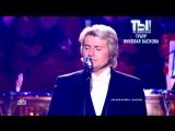 Николай Басков не может прийти в себя после смерти Монсеррат Кабалье