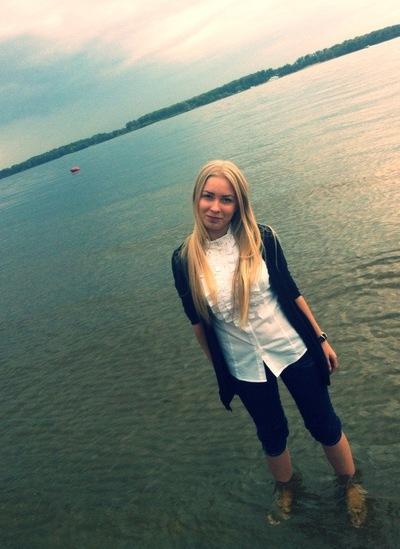 Дарья Савельева, 31 августа , Самара, id70678833