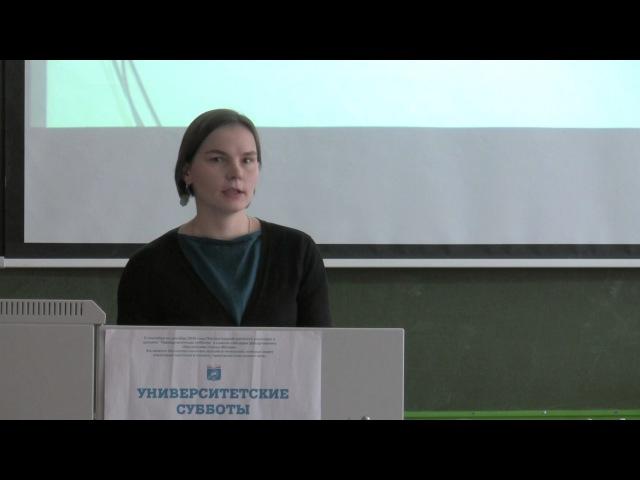 Мария Козлова. Что такое поэзия (Университетские субботы 2016)