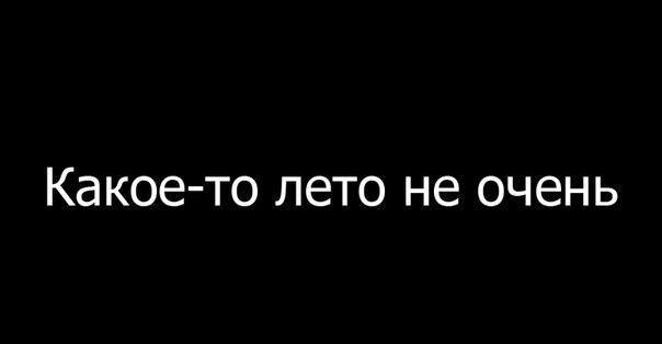 http://cs7066.vk.me/c7008/v7008638/48d10/qvaNv4B8A4E.jpg