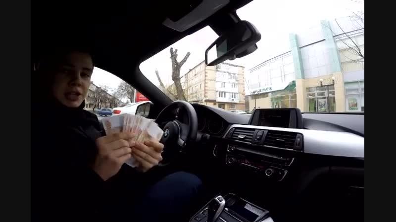 Видео отзыв №6 (Прогнозы/Ставки на спорт. Сулейман Десаев. vk.com/suladesaev и vk.com/roadtomillionrubles)