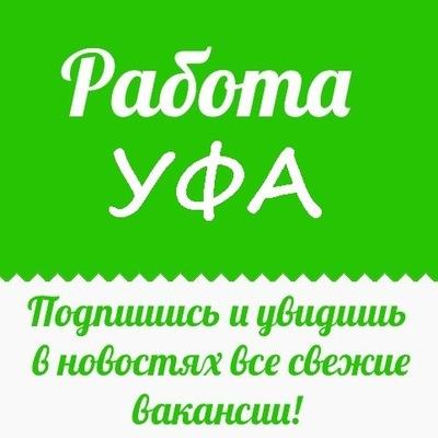 подать объявление бесплатно по ярославской области