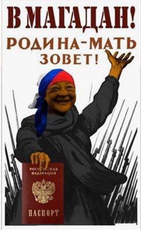 В Стаханове депутаты горсовета сорвали попытку мэра и сепаратистов назначить референдум - Цензор.НЕТ 657
