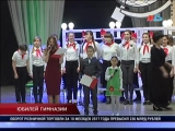 Юбилей Гимназии 16 Волгограда.