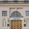 Центр ДПО СПбГУКИ