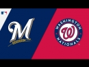 NL / 31.08.18 / MIL Brewers @ WAS Nationals (1/3)