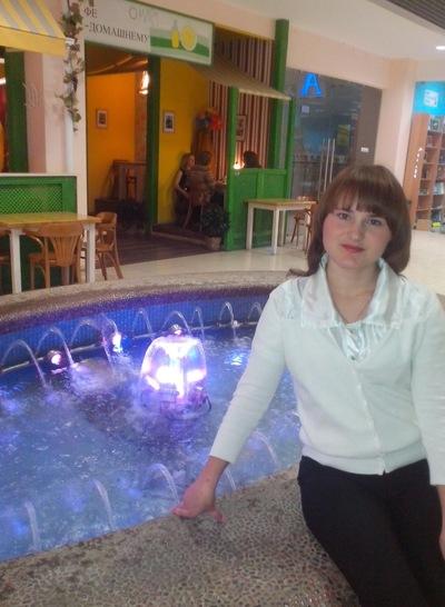 Екатерина Боева, 21 марта 1990, Вышний Волочек, id108218883