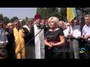 Відкриття пам'ятника не обійшлось без містики, - Оксана Білозір